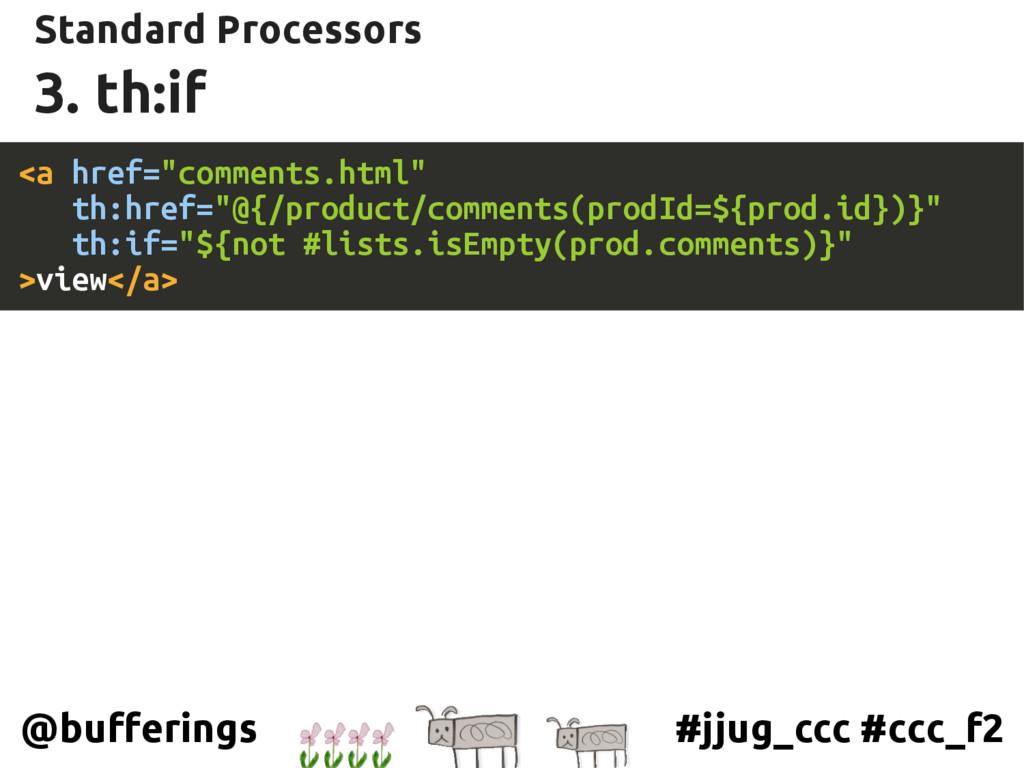 #jjug_ccc #ccc_f2 @bufferings 3. th:if Standard...