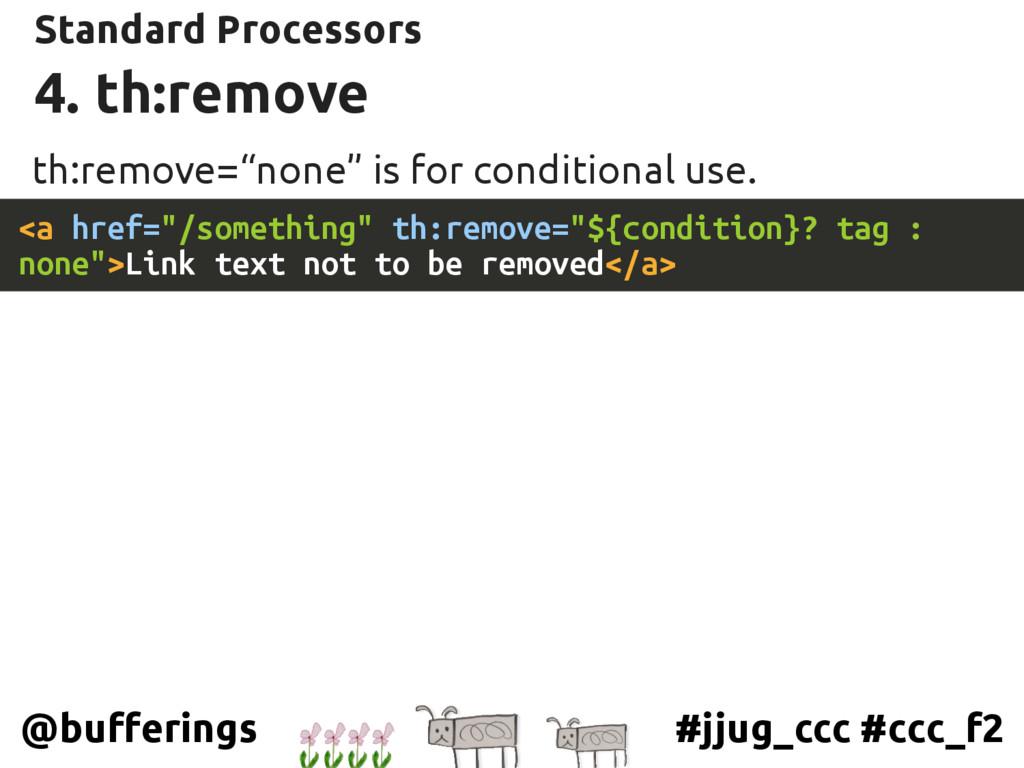 #jjug_ccc #ccc_f2 @bufferings 4. th:remove Stan...