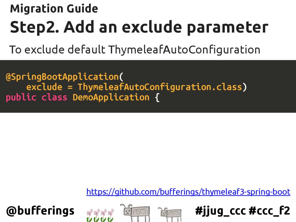 #jjug_ccc #ccc_f2 @bufferings Step2. Add an exc...