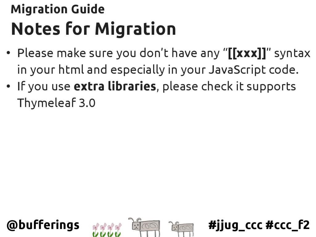 #jjug_ccc #ccc_f2 @bufferings Notes for Migrati...