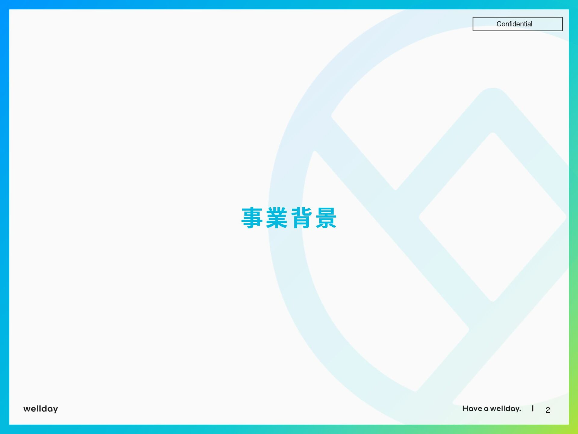 02 01 Company Information ⽬次 Contents Mission/V...