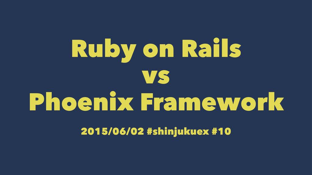 Ruby on Rails vs Phoenix Framework 2015/06/02 #...