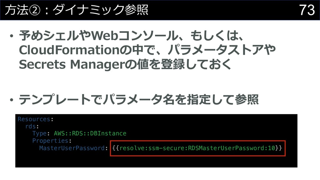 Resources: rds: Type: AWS::RDS::DBInstance Prop...