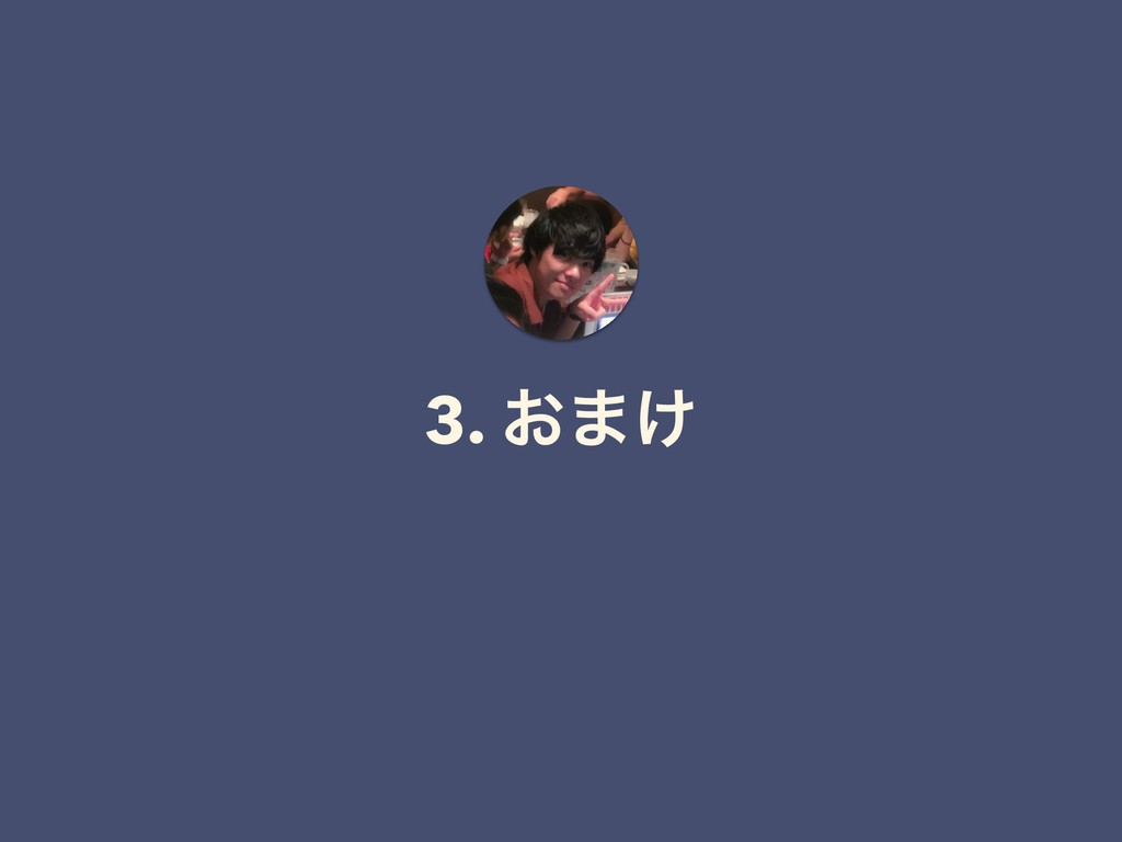 3. ͓·͚