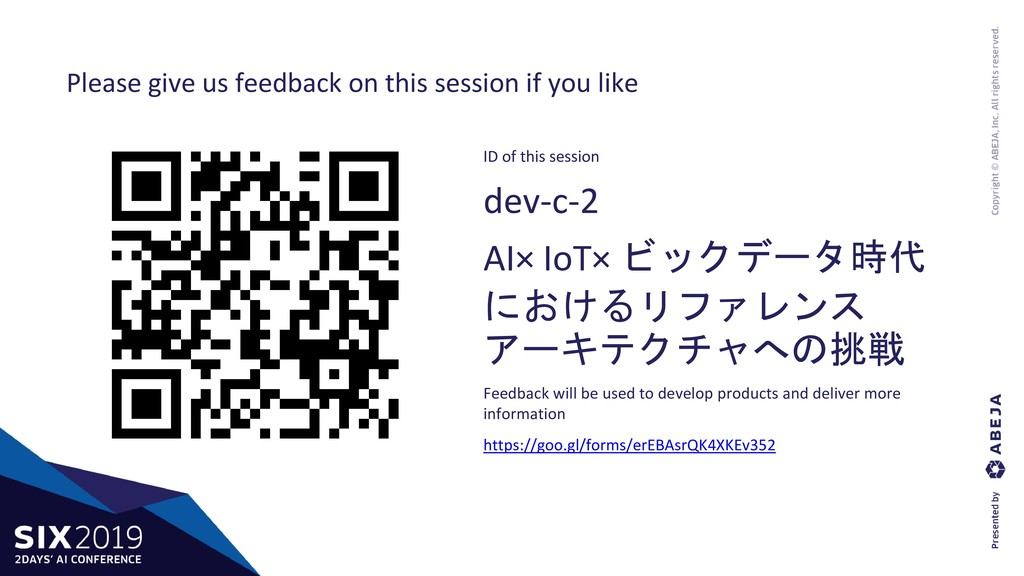 Please give us feedback on this session if you ...