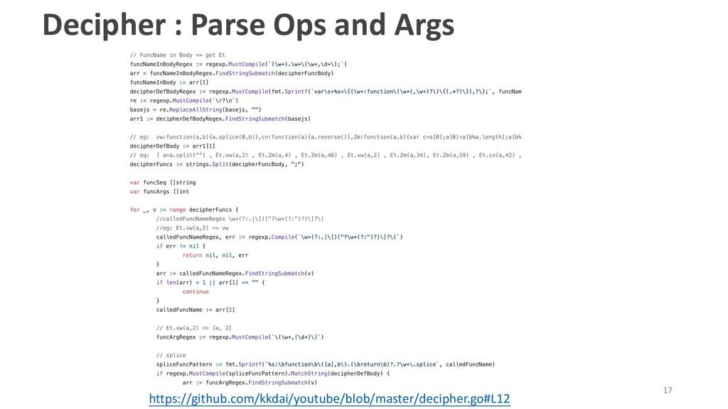 Decipher : Parse Ops and Args https://github.co...