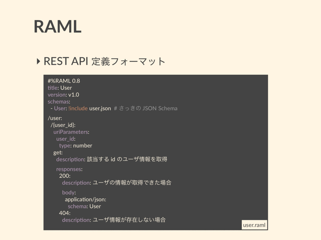 RAML ‣ REST API ఆٛϑΥʔϚοτ #%RAML 0.8 Utle: User ...