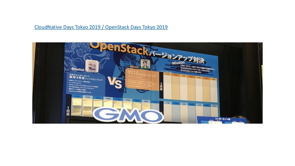 CloudNative Days Tokyo 2019 / OpenStack Days To...