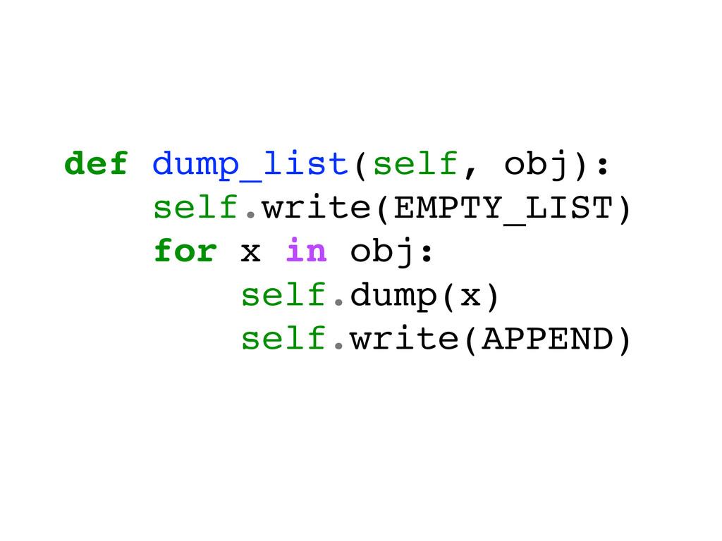 def dump_list(self, obj):! self.write(EMPTY_LIS...