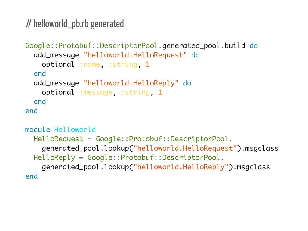 Google::Protobuf::DescriptorPool.generated_pool...