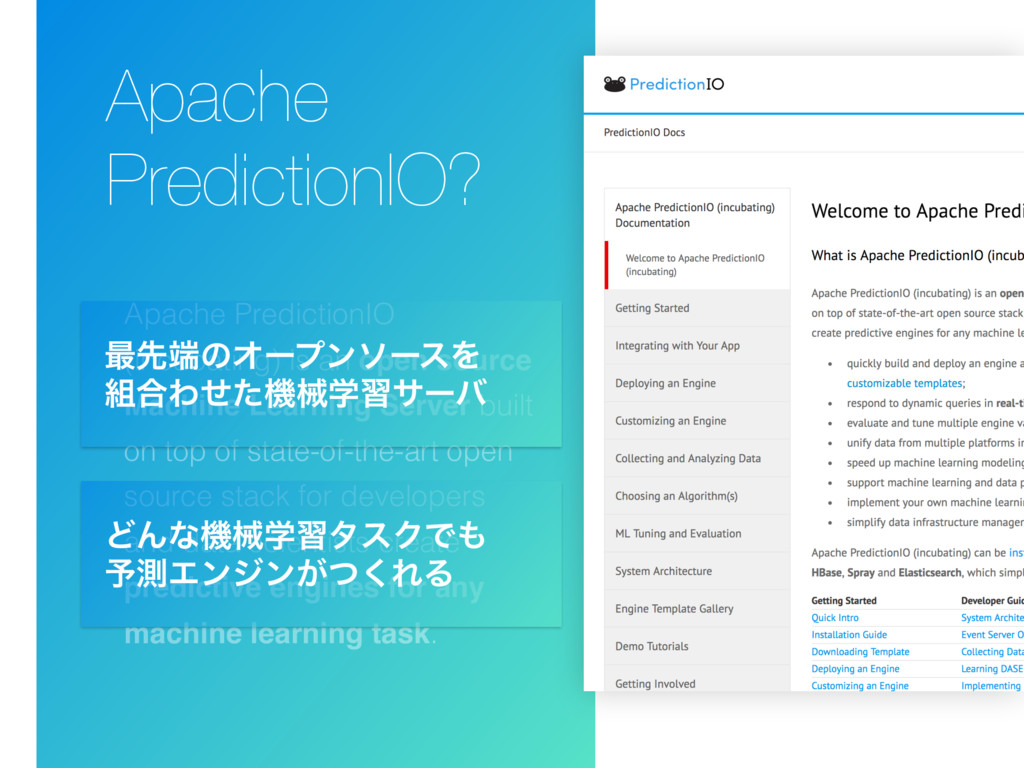 Apache PredictionIO (incubating) is an open sou...
