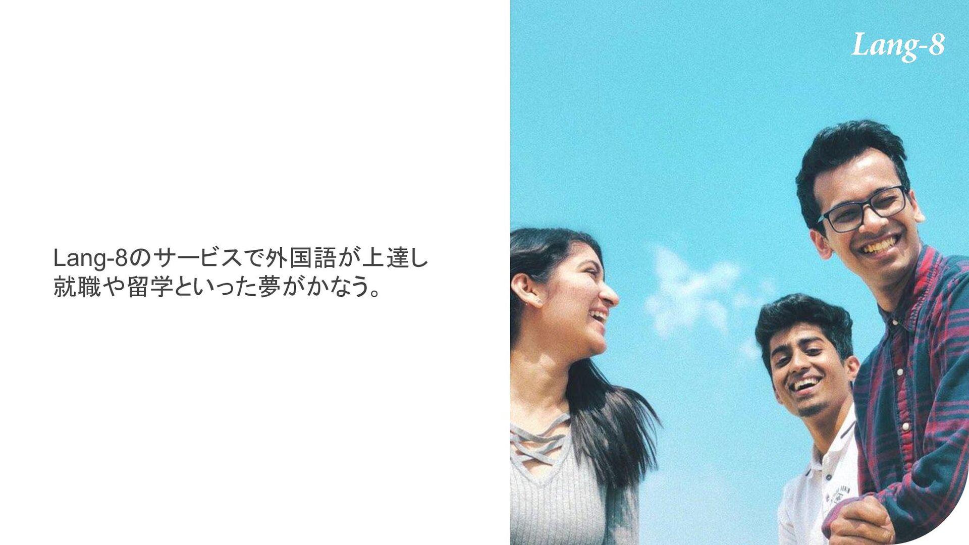 )J/BUJWFͰ֎ࠃޠ্͕ୡͯ͠ ເ ब৬ɺཹֶFUD ͕͔ͳͬͨɻ