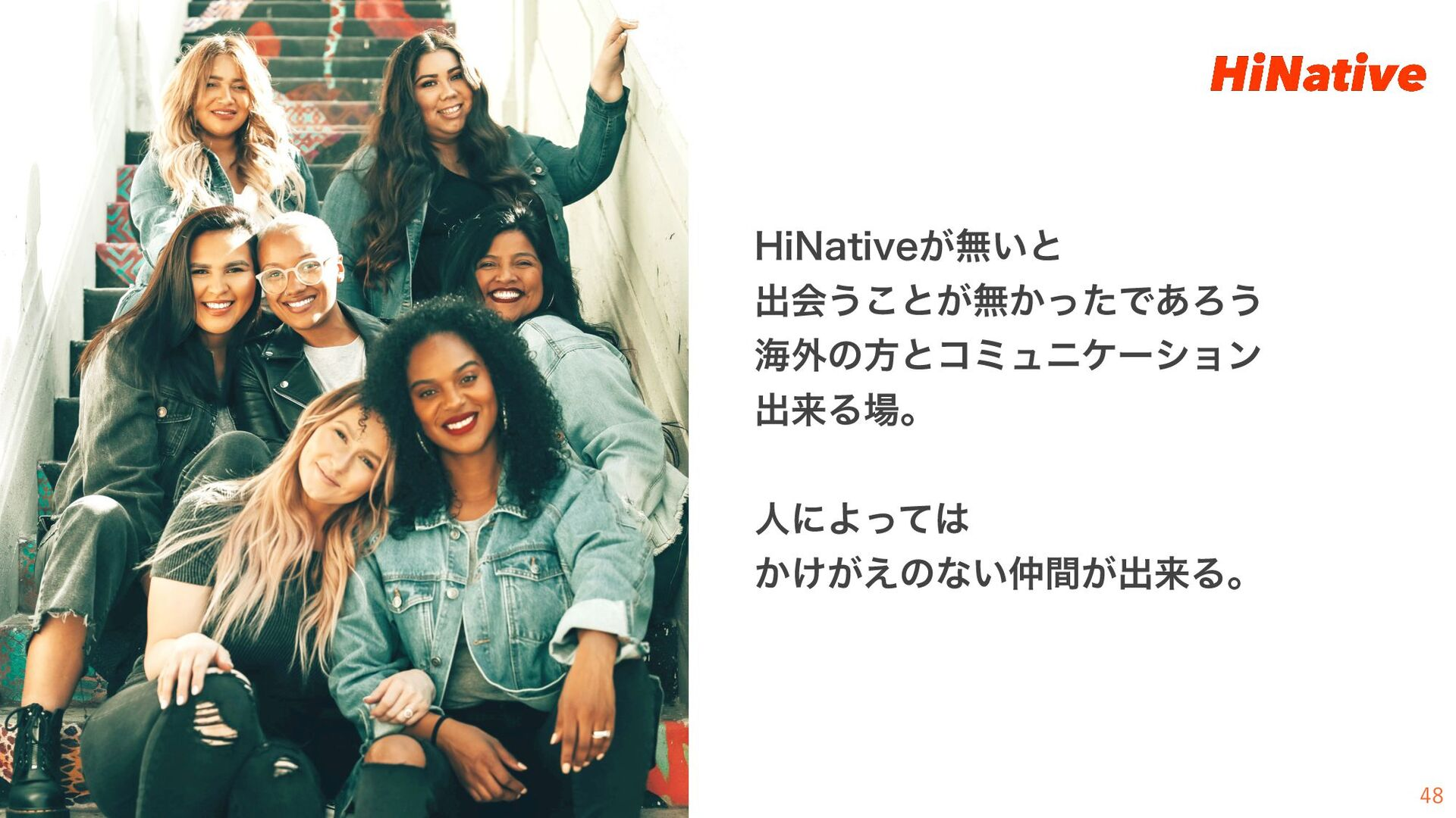 )J/BUJWFʹΑΓɺ ւ֎ͷจԽਓͷཧղ͕ਐΜͩਓ͕ ଟग़ͯ͘Δɻ গ͚ͩ͠ੈք...