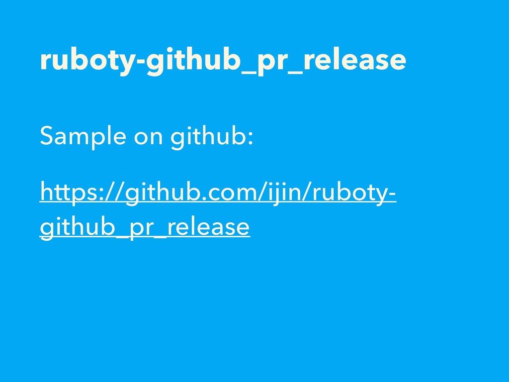 ruboty-github_pr_release Sample on github: http...