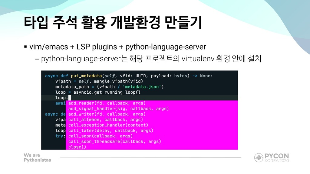 § vim/emacs + LSP plugins + python-language-ser...