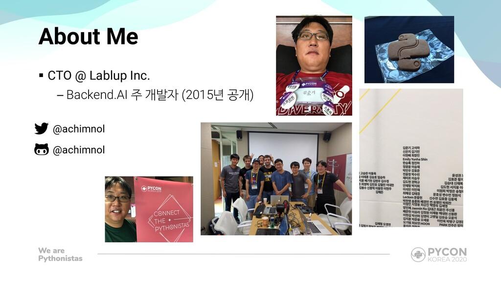 § CTO @ Lablup Inc. – Backend.AI 주 개발자 (2015년 공...