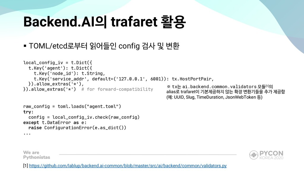 § TOML/etcd로부터 읽어들인 config 검사 및 변환 Backend.AI의 ...