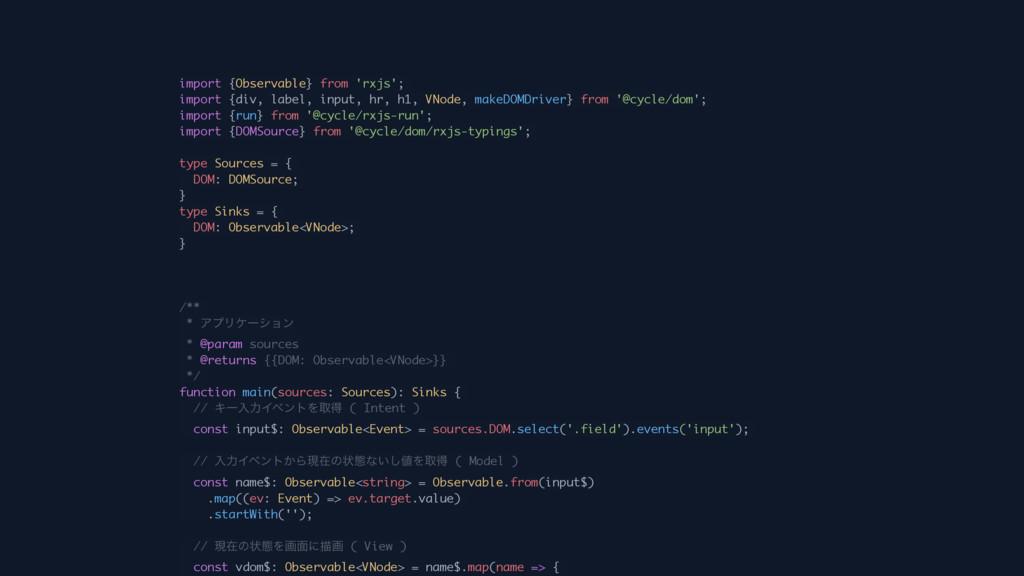 import {Observable} from 'rxjs'; import {div, l...