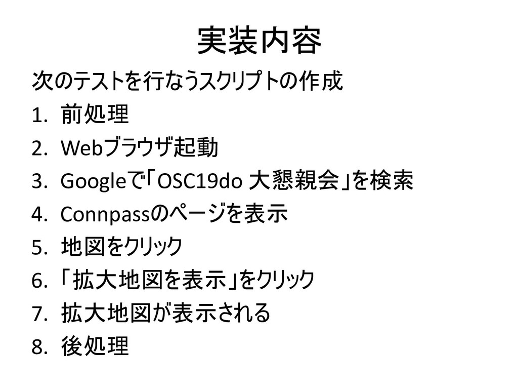 !+),$ )&1.,! 1.  2. Web-0%' 3. G...