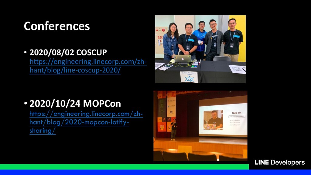 • 2020/08/02 COSCUP https://engineering.linecor...