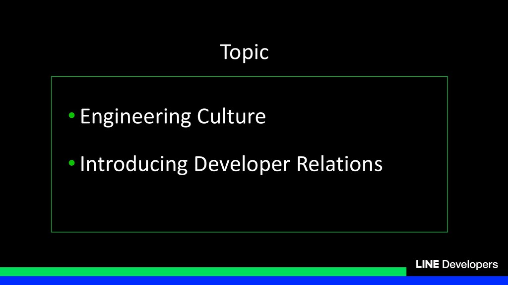 • Engineering Culture • Introducing Developer R...