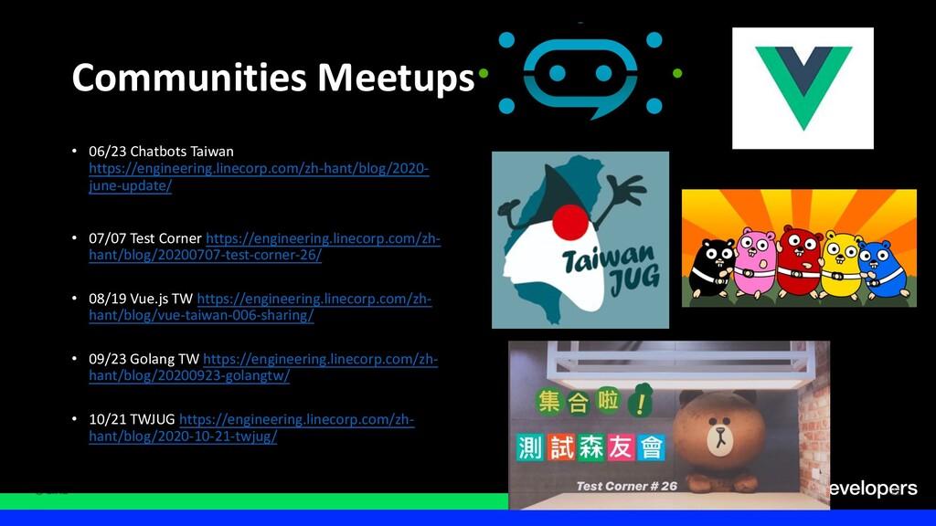 Communities Meetups • 06/23 Chatbots Taiwan htt...
