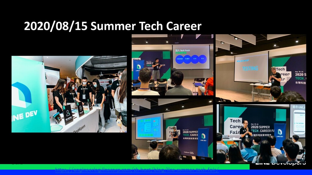 2020/08/15 Summer Tech Career https://engineeri...