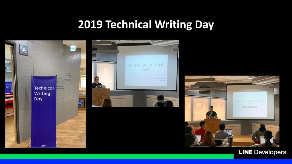 2019 Technical Writing Day