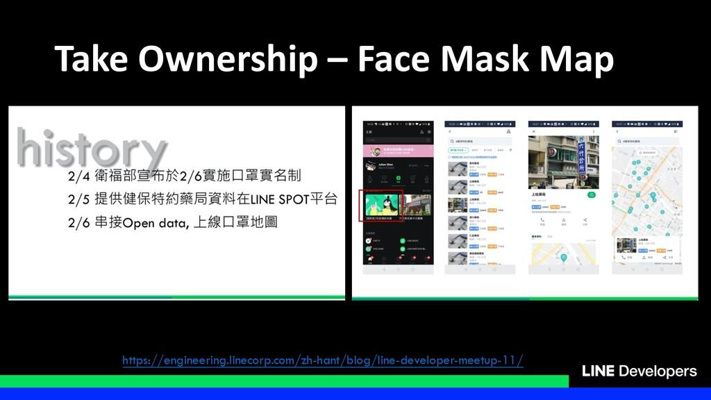 Take Ownership – Face Mask Map https://engineer...