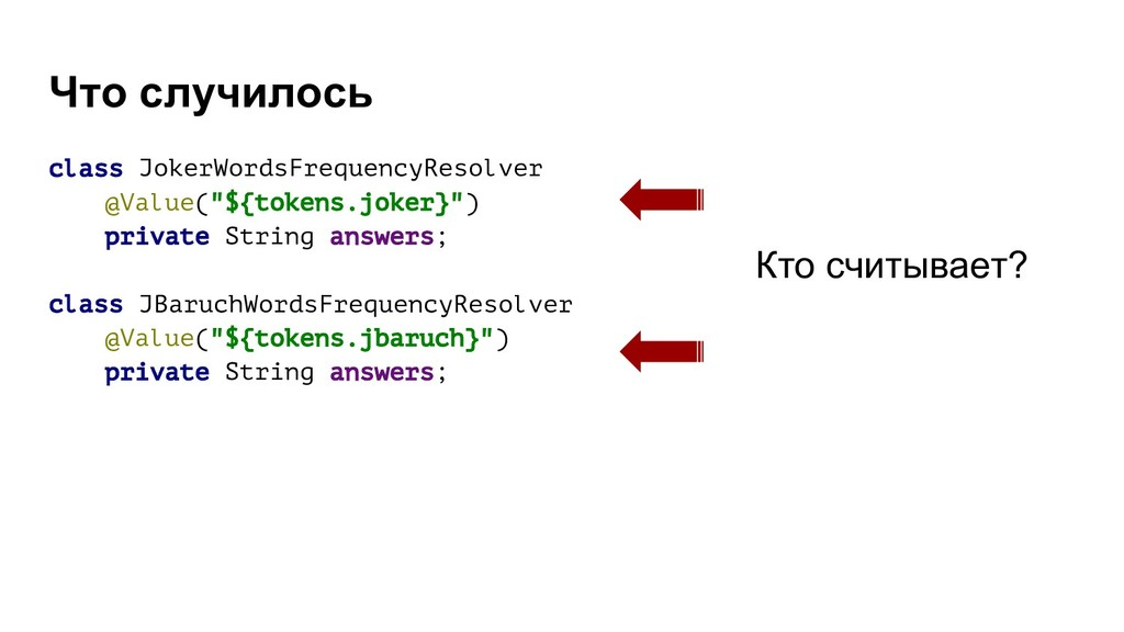 "class JokerWordsFrequencyResolver @Value(""${tok..."