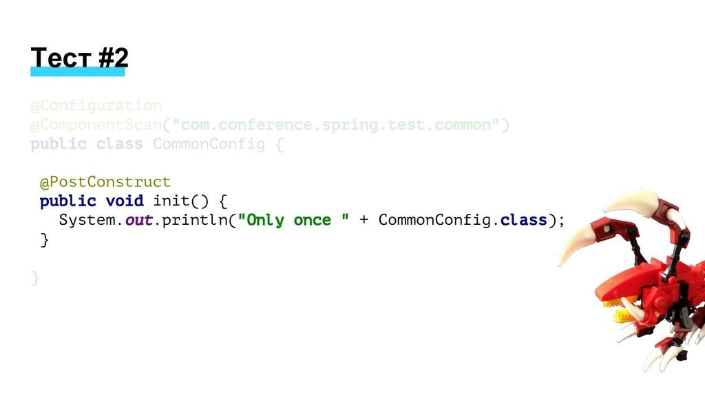 "@Configuration @ComponentScan(""com.conference.s..."