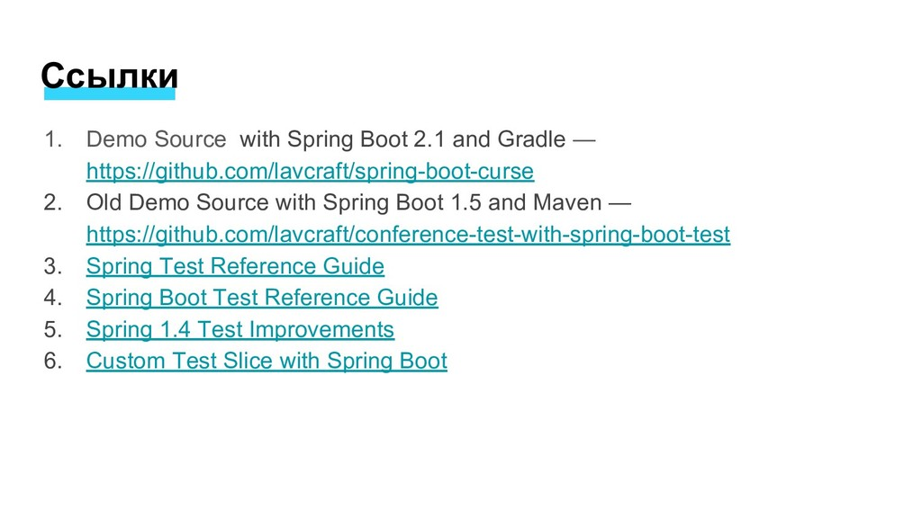 1. Demo Source with Spring Boot 2.1 and Gradle ...