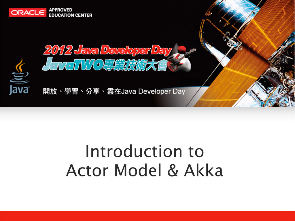 Introduction to Actor Model & Akka