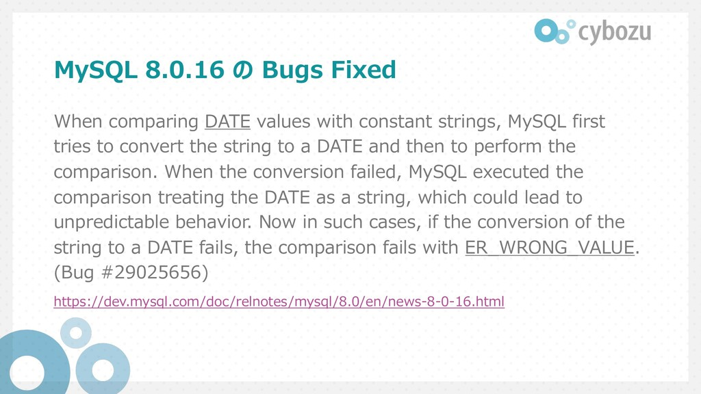 MySQL 8.0.16 の Bugs Fixed When comparing DATE v...