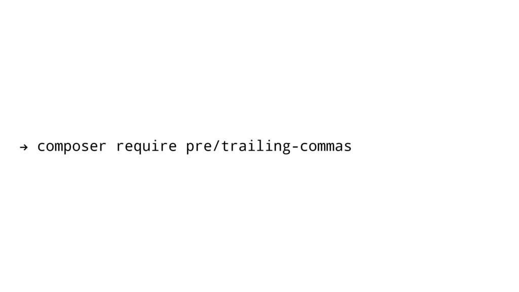 ! composer require pre/trailing-commas