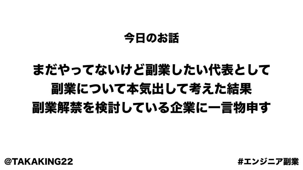"""!5"""","""",*/( ΤϯδχΞ෭ۀ ·ͩͬͯͳ͍͚Ͳ෭ۀ͍ͨ͠දͱͯ͠ ෭ۀʹ͍ͭ..."""