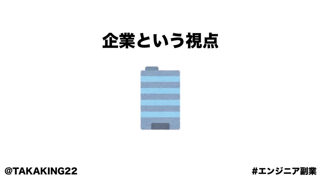 """!5"""","""",*/( ΤϯδχΞ෭ۀ اۀͱ͍͏ࢹ"""