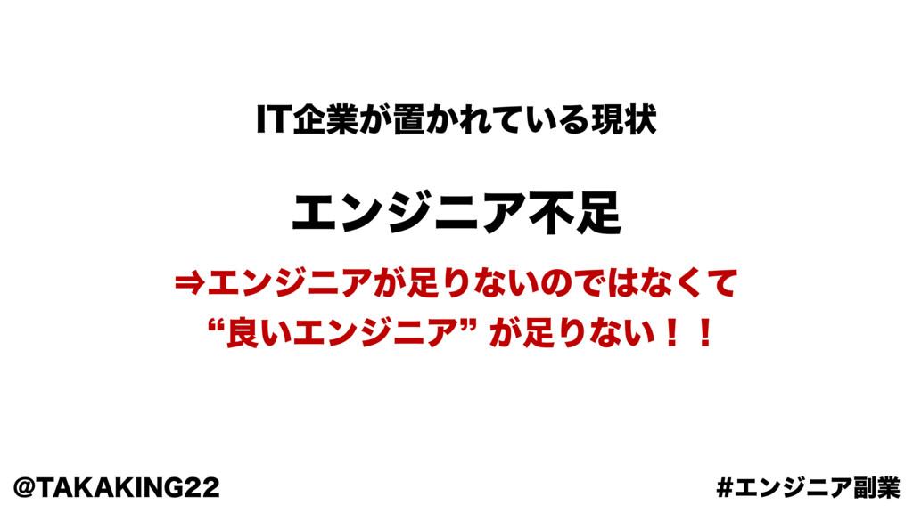 """!5"""","""",*/( ΤϯδχΞ෭ۀ *5اۀ͕ஔ͔Ε͍ͯΔݱঢ় ΤϯδχΞෆ ˰Τϯδ..."""