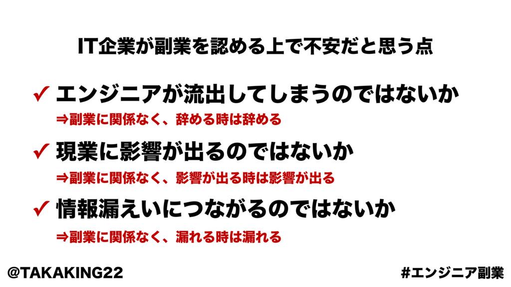 """!5"""","""",*/( ΤϯδχΞ෭ۀ *5اۀ͕෭ۀΛΊΔ্Ͱෆ҆ͩͱࢥ͏ ✓ Τϯδ..."""