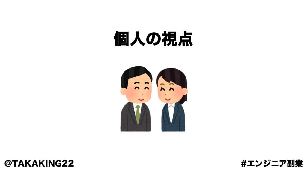 """!5"""","""",*/( ΤϯδχΞ෭ۀ ݸਓͷࢹ"""