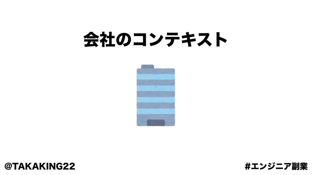 """!5"""","""",*/( ΤϯδχΞ෭ۀ ձࣾͷίϯςΩετ"""