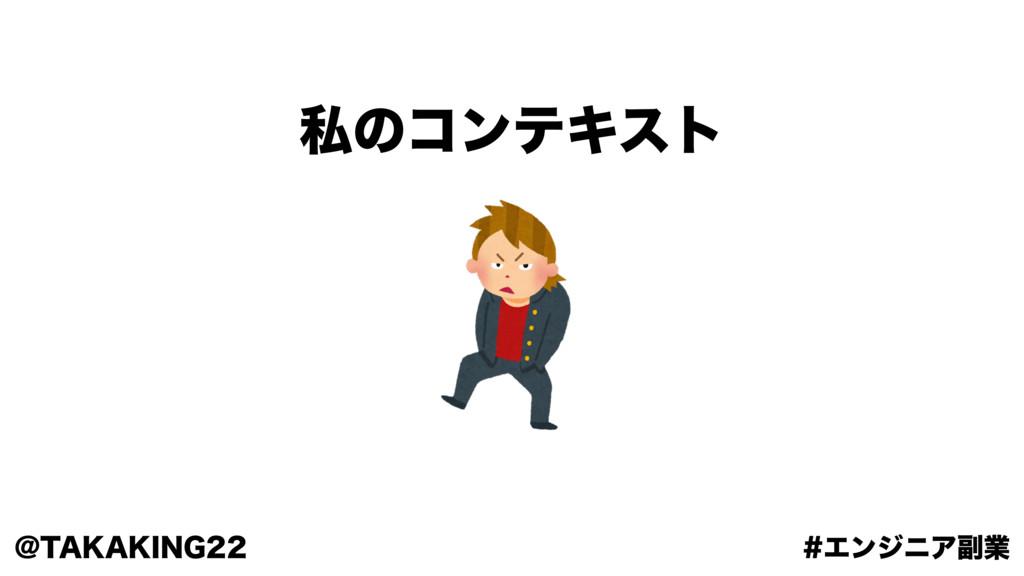 """!5"""","""",*/( ΤϯδχΞ෭ۀ ࢲͷίϯςΩετ"""