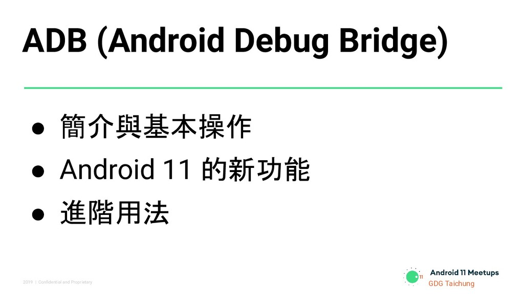 2019 | Confidential and Proprietary GDG Taichung...