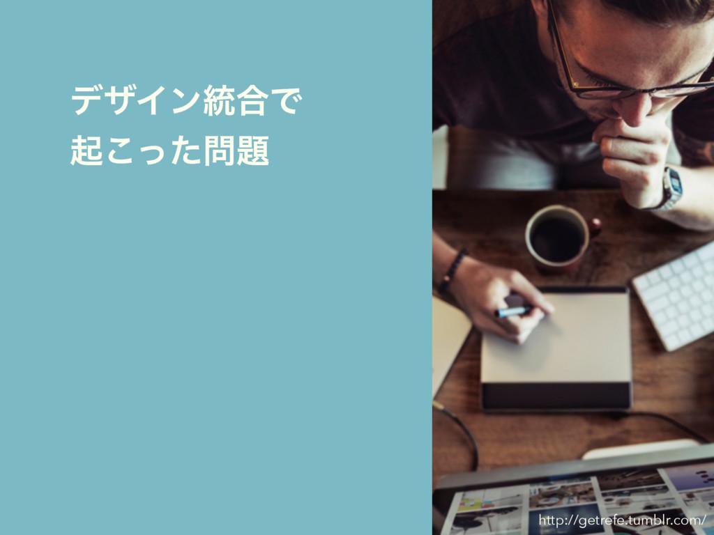 σβΠϯ౷߹Ͱ ىͬͨ͜ http://getrefe.tumblr.com/