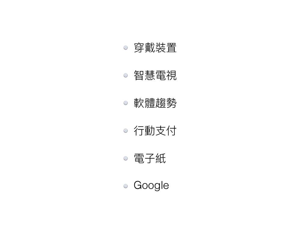 绝ಀ蕕ᗝ ฬ眻襎憙 敟誢撉玊 ᤈ㵕ඪ՞ 襎ৼ℅ Google