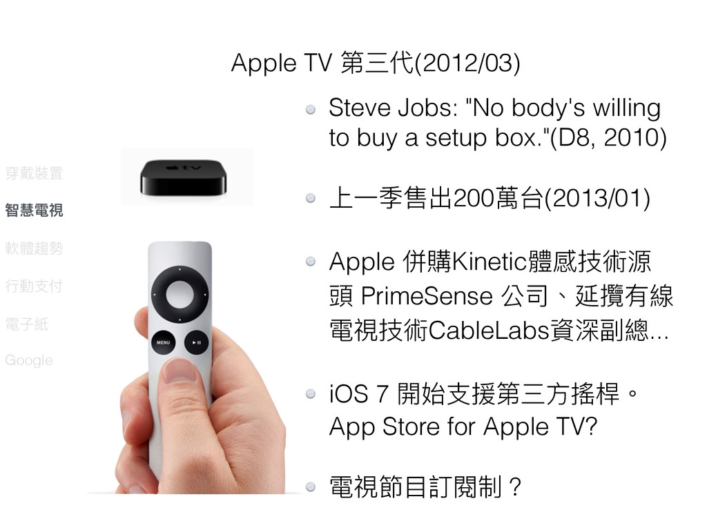 "绝ಀ蕕ᗝ ฬ眻襎憙 敟誢撉玊 ᤈ㵕ඪ՞ 襎ৼ℅ Google Steve Jobs: ""No ..."