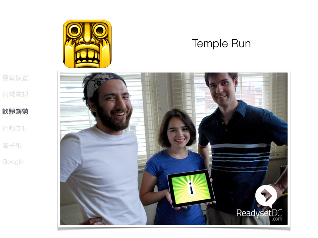 绝ಀ蕕ᗝ ฬ眻襎憙 敟誢撉玊 ᤈ㵕ඪ՞ 襎ৼ℅ Google Temple Run