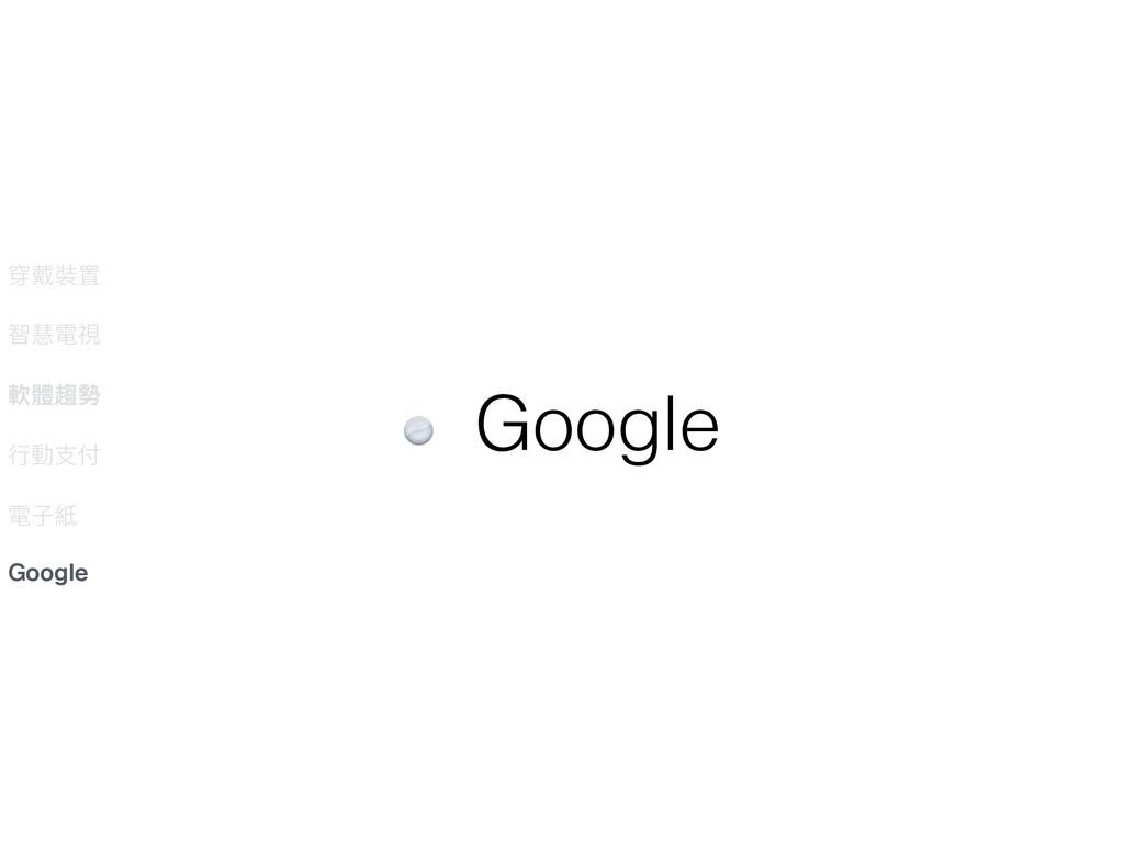 Google 绝ಀ蕕ᗝ ฬ眻襎憙 敟誢撉玊 ᤈ㵕ඪ՞ 襎ৼ℅ Google