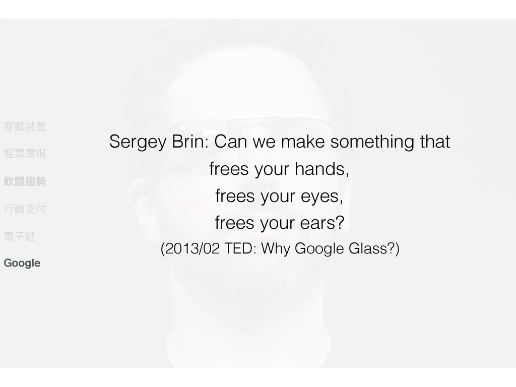 绝ಀ蕕ᗝ ฬ眻襎憙 敟誢撉玊 ᤈ㵕ඪ՞ 襎ৼ℅ Google Sergey Brin: Can...