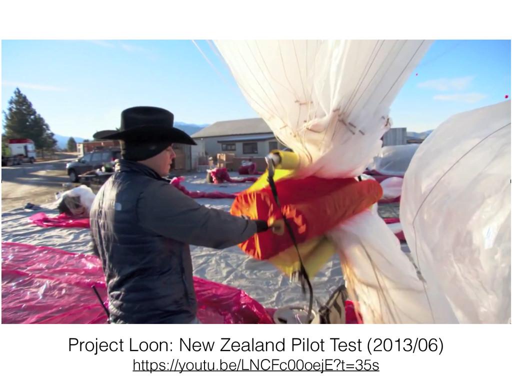 绝ಀ蕕ᗝ ฬ眻襎憙 敟誢撉玊 ᤈ㵕ඪ՞ 襎ৼ℅ Google Project Loon: Ne...